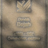 Jubilee 150 walkway plaque, Bejah Dervish